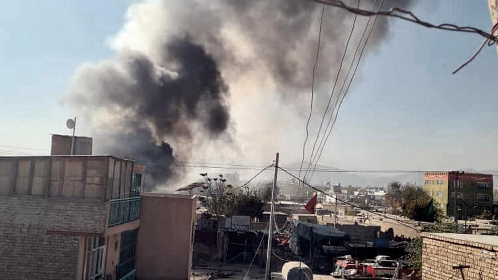 Un atentado con bomba en una mezquita chiita dejó más de 40 muertos